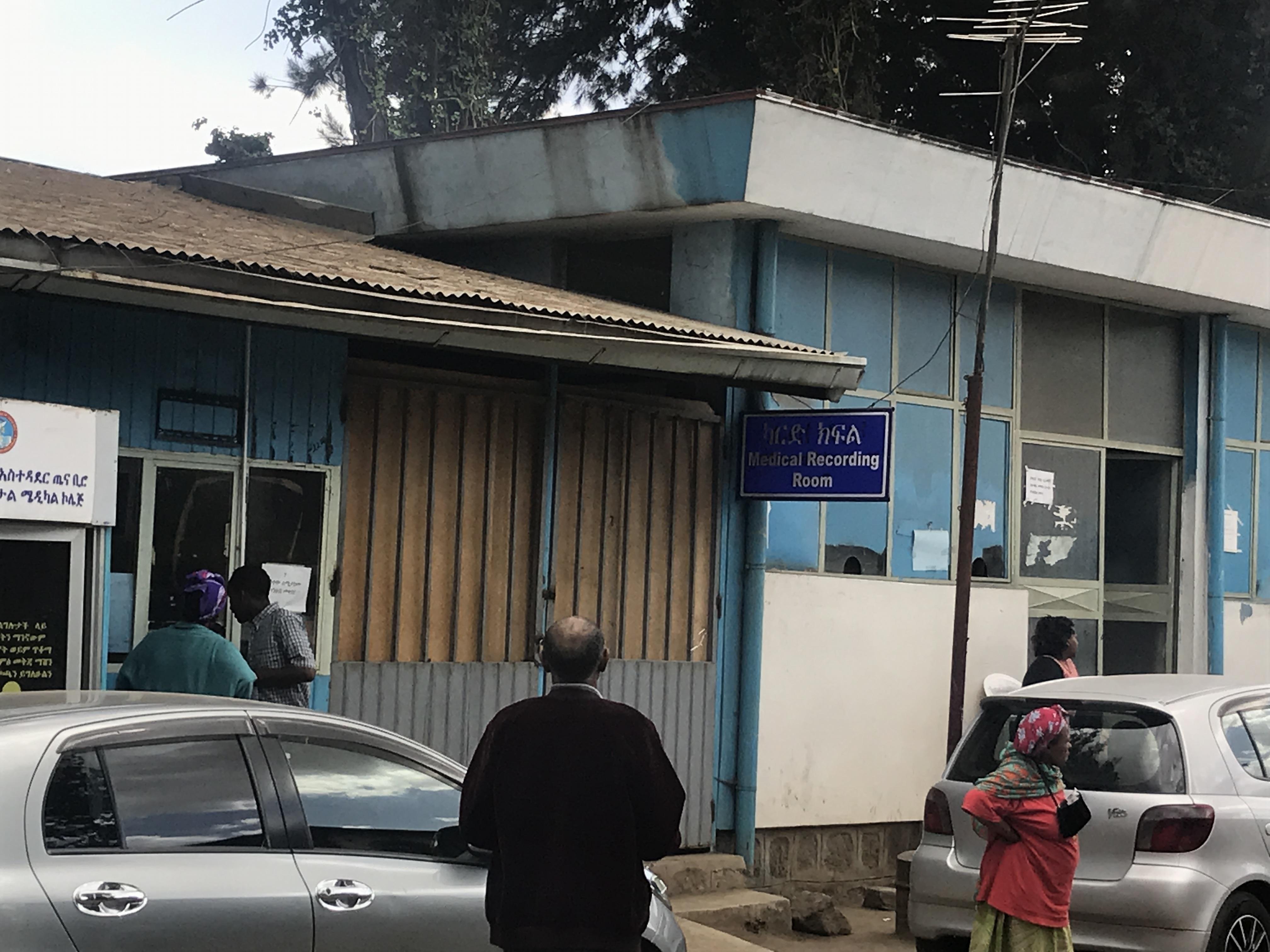 Yekatt 12 Hospital