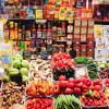 grocery store food display - Photo by Stella Tzertzeveli on Unsplash.com